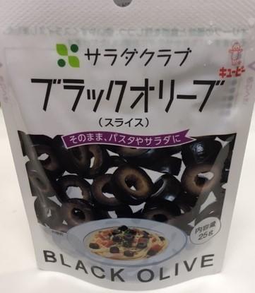 ブラックオリーブ