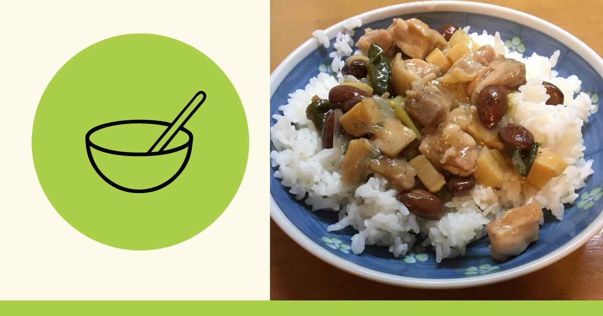 鶏とアーモンドの煮物のアイキャッチ画像:緑色背景