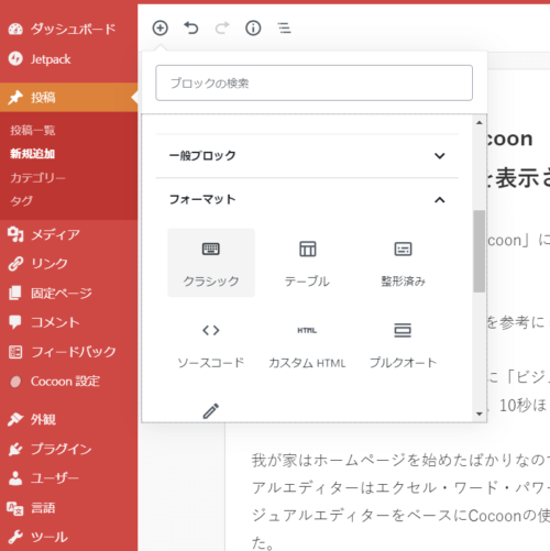 visual-editor image