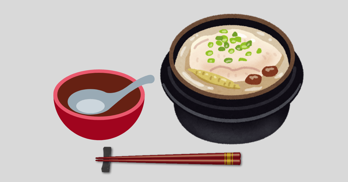 大根とくずし豆腐の煮物アイキャッチ