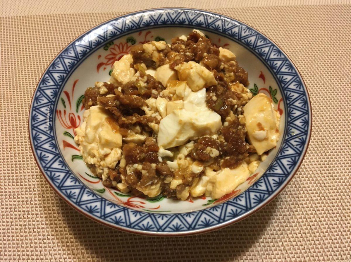 麻婆豆腐アイキャッチ