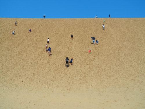 image of Tottori Sand Dunes