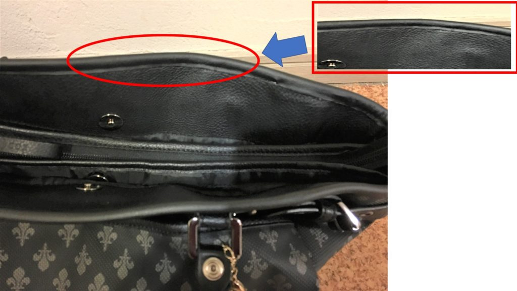 Here is an enlarged image of the bag with the repair completed