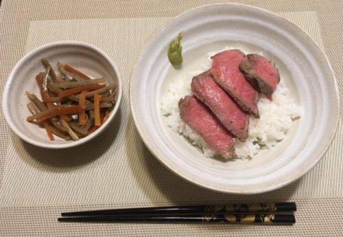 牛肉たたき食卓