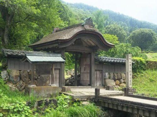 Yoshikage-Asakura-residence