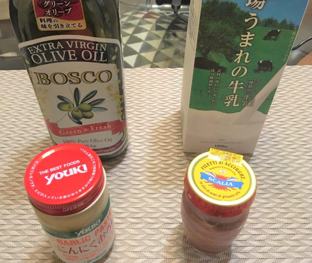 Bagna Cauda Sauce Ingredients