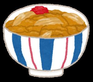 丼物の画像