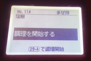 shiokoji-2-1024x693