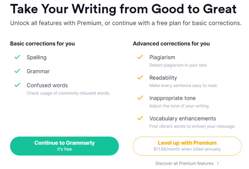 Grammarly-会員登録ページで無料会員と有料会員をえらぶ画像