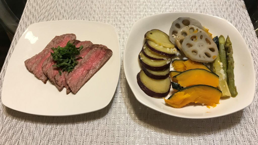 Image: Beef Tataki Table