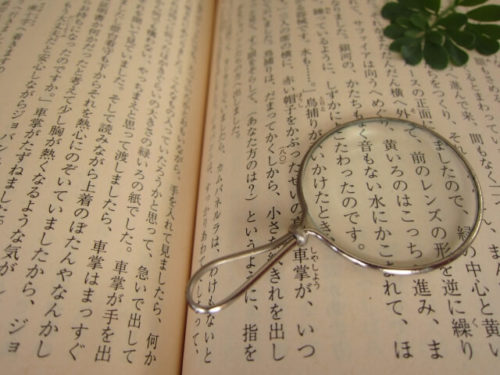 Japanese-sentences image
