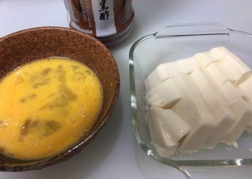 卵豆腐お酢
