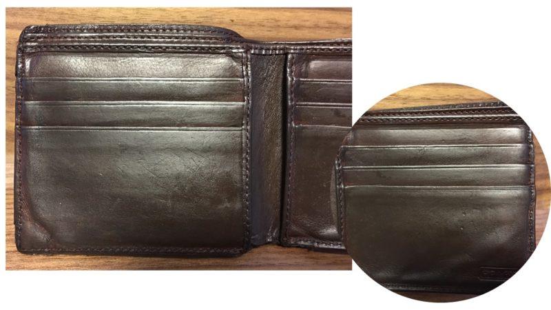 COACHの補修後の財布の内側の写真