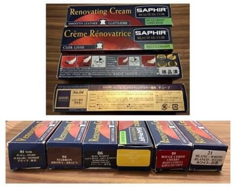 SAPHIR補修クリームの箱の画像