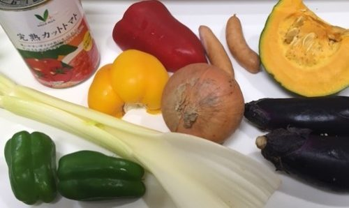 ラタトゥイユ野菜