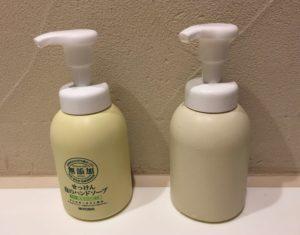 ミルクペイントを塗る前のソープボトルと塗った後のボトルの比較画像