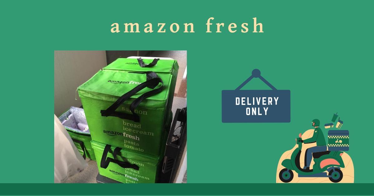 amazon freshのアイキャッチ画像
