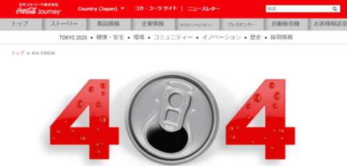 coca-cola-404-サイトの画像