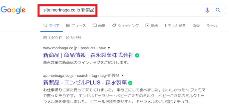 site:morinaga.co_.jpの検索結果