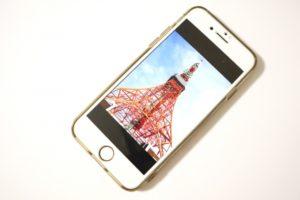 携帯の写真