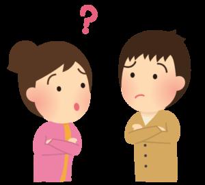 疑問を持つ男の人と女の人の画像