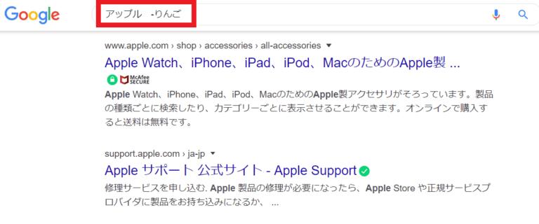 りんごの検索結果の画像