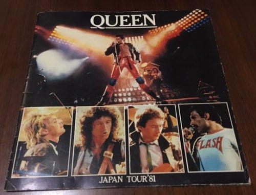 Queenパンフレット81