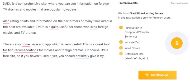 Grammarly Premiumの修正箇所