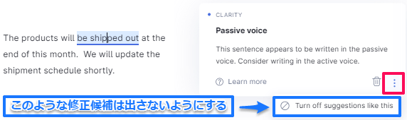 Grammarly Turn off suggestions like this