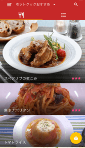 cocoro-kitchen-images
