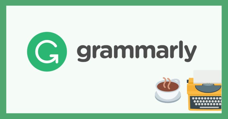 英文校正ツール・Grammarly
