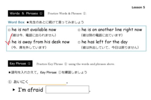 テキストは日本語があってわかりやすい