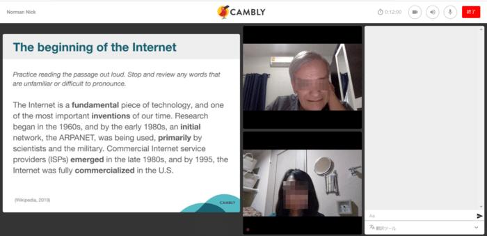 ㊿-4The beginning of the internetの説明文のスライド