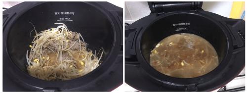 5ふたを開けて水とスープ調味料を入れる