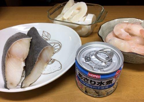 ブイヤベース魚介