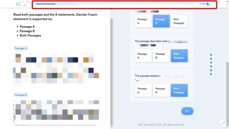 EF SET Readingの問題の画面のステータスバー