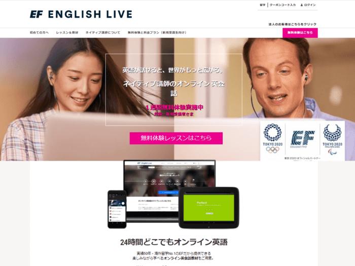 EF English Live HP TOP