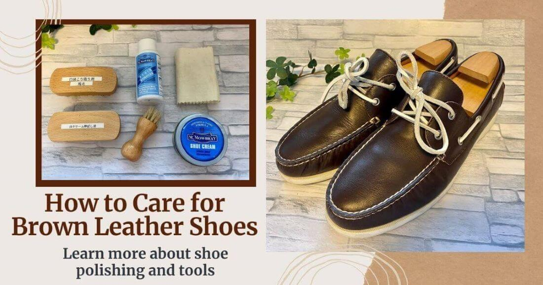How to Care for Brown Leather Shoes_eye-catch image