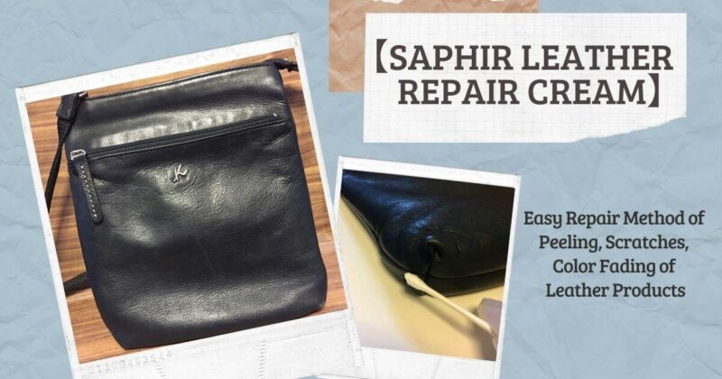 SAPHIR Leather Repair Cream eye-catch image