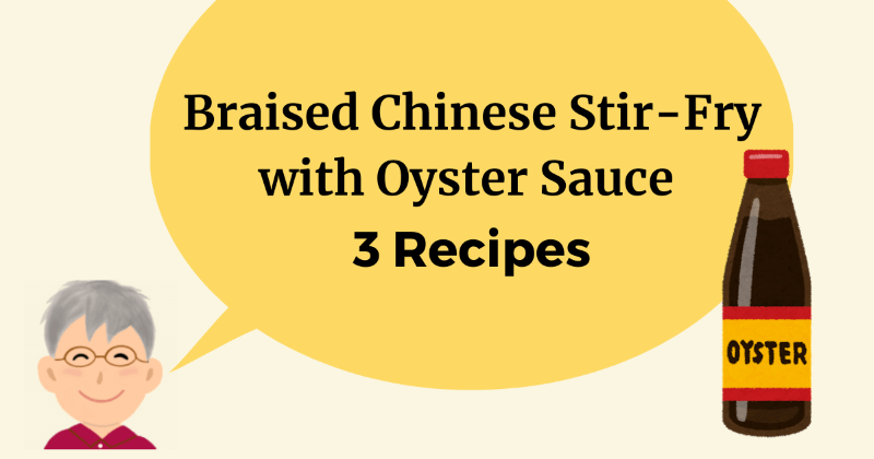 Braised Chinese Stir-Fry with Oyster Sauce 3 Recipes