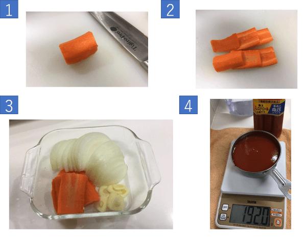 具材を切ってトマトジュースを用意