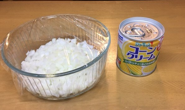 玉ねぎとコーンクリーム缶