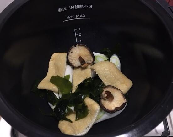 野菜類を入れる