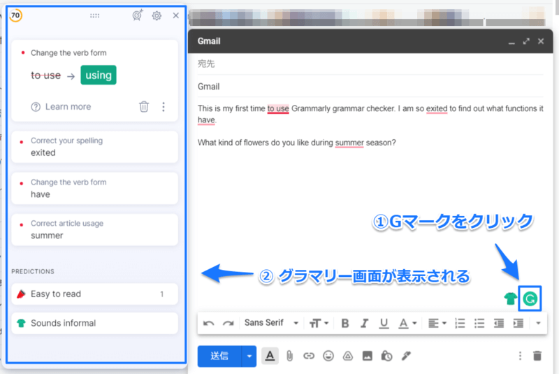 26Gmail with Grammarly